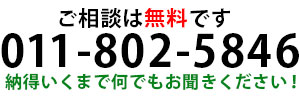 0118025846